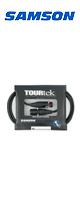 SAMSON(サムソン) / TOURtek TM series TM25 [XLR-XLR/7.5m] -マイクケーブル-