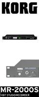Korg(コルグ) / MR-2000S-BK-SSD -1bit スタジオレコーダー- 【SSD搭載】 ■限定セット内容■→ 【・OAタップ 】