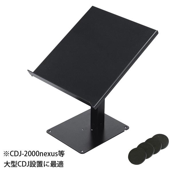 Kikutani(キクタニ) / DJ-CDL - CDJスタンド -Pioneer CDJ-2000nexus、CDJ-900nexus、CDJ-850、XDJ-1000 / DENON SC3900、SC2900 最適