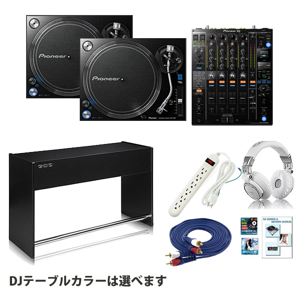 PLX-1000 / DJM-900NXS2 オススメセッティングAセット【新生活応援キャンペーン】