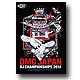 V.A. / DMC JAPAN DJ CHAMPIONSHIP 2014 supported by KANGOL [2DVD]