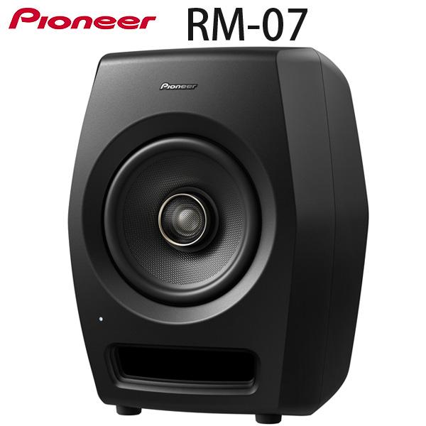 Pioneer(パイオニア) / RM-07 (1台) - アクティブモニタースピーカー・6.5インチウーファー 1大特典セット