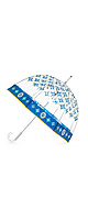 Totes(トーツ) / Bubble Umbrella (Nordic Tiles) - 傘 -