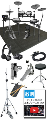 【SONYワイヤレスヘッドホンセット】 Roland(ローランド) / TD-25KV-S 電子ドラム エレドラ Vdums Vドラム 3シンバル 10大特典セット