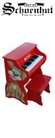 Schoenhut(シェーンハット) / Piano Pals (Red/Dog) - ベンチ付き 25鍵トイピアノ -