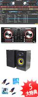 Numark(ヌマーク) MixTrack Pro 3 激安初心者オススメBセット (Serato DJ Lite 無償)  8大特典セット