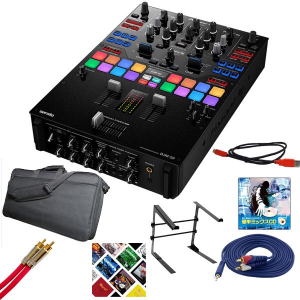 Pioneer(パイオニア) / DJM-S9 - SERATO DJ専用2CHミキサー-  6大特典セット