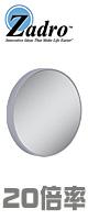 Zadro(ザドロ) / FC20X (Gray) 《拡大鏡》 [鏡面 直径 8cm] 【20倍率】 - 吸盤付ミラー -