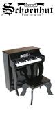 Schoenhut(シェーンハット) / Elite Spinet (Black) - ベンチ付き 25鍵トイピアノ -