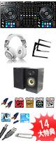 Pioneer(パイオニア) / DDJ-RZ 激安プロ向けオススメAセット 【rekordbox dj 無償】 15大特典セット