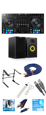 Pioneer(パイオニア) / DDJ-RZ 激安プロ向けオススメBセット  【rekordbox dj 無償】 10大特典セット