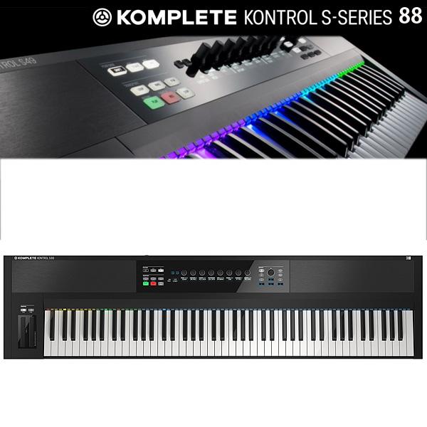 KOMPLETE KONTROL S88 / Native Instruments(ネイティブインストゥルメンツ) - MIDIキーボード88鍵  -