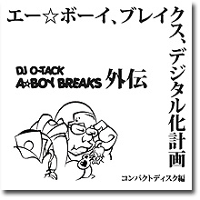 DJ O-TACK / A BOY BREAKS 外伝 FOR DIGITAL