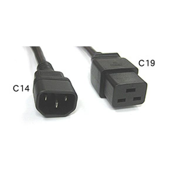 AHC1914-1.5- OA用電源コード・サービス電源用コード1.5m -