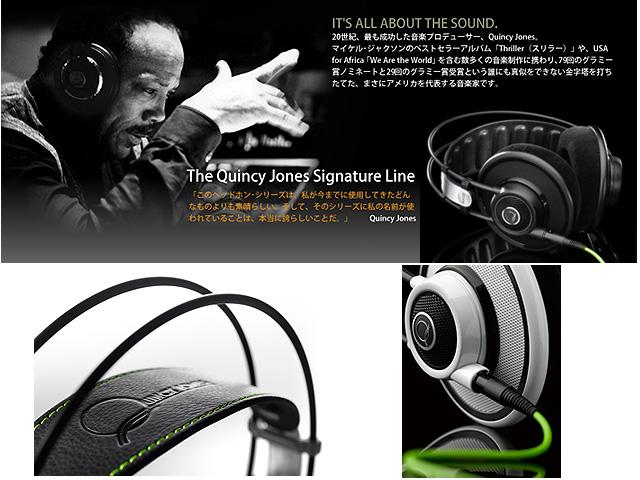 AKG(アーカーゲー) / Q701(ブラック) - オープンエアーダイナミック型 ヘッドホン - ■限定セット内容■→ 【・最上級エージング・ツール 】
