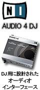 NATIVE INSTRUMENTS(ネイティブインストゥルメンツ) / AUDIO 4 DJ 【TRAKTOR LE付属】 ■限定セット内容■→ 【・教則DVD ・ミックスCD作成KIT ・金メッキ高級接続ケーブル 3M 1ペア 】