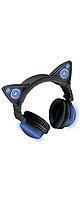 Brookstone / Wireless Cat Ear Headphones - 8色に光る!ネコ耳ワイヤレスヘッドフォン - 【第2世代】
