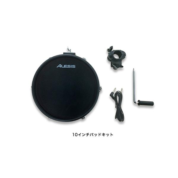 Alesis(アレシス) / 10インチ・メッシュパッドセット 10