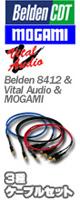 iPod用・世界対応三種ケーブル ベルデン 8412/バイタル/モガミ・1m三種セット - オーディオケーブル  3.5mmステレオミニ / RCA二又 -