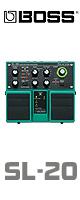 Boss(ボス) /  Slicer SL-20 - オーディオ・パターン・プロセッサー  1大特典セット