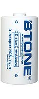 [単一電池変換] Btone / AA to D adapter -  電池スペーサー