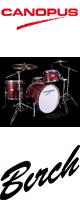 """CANOPUS(カノウプス) / Birch Classic kit-2 (ラッカーフィニッシュ) 【BR-CCK2】【BD22""""FT16""""FT14""""TT12""""】- ドラムセット - ■限定セット内容■→ 【・クリーニングクロス ・ドラムマット 】"""