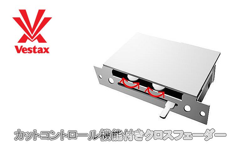 Vestax(ベスタックス) / CF-CC 【カットコントロールクロスフェーダー】