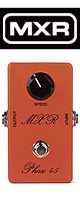Jim Dunlop(ジム・ダンロップ) / MXR CSP105 '75 Vintage Phase 45 -ヴィンテージ・フェイザー- 《ギターエフェクター》