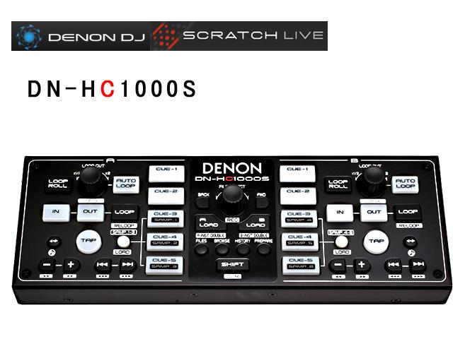 Denon(デノン) / DN-HC1000S -Serato DJ、Serato Scratch Live-コントローラー『セール』『DJ機材』 1大特典セット