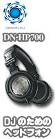 Denon(デノン) / DN-HP700 [DJプレイに適した強固なヘッドフォン]