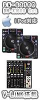"""DN-S3700 & DN-X1600 セット ■限定セット内容■→ 【・ミックスCD作成KIT ・教則DVD ・エレクトロハウス音ネタ ・セッティングマニュアル ・金メッキ高級接続ケーブル 3M 1ペア ・OAタップ ・Technics最高級ヘッドホン 変更OK ・最上級ケーブルBelden 1ペア ・USBメモリ2個 ・DJ必需CD 計""""5枚""""】"""