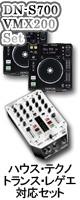 """[教則DVDプレゼント!] DN-S700/ VMX200 [ハウス/テクノ/トランス/レゲエ対応ミキサーDJセット] [DJ必需CD """"4枚"""" サービス]"""