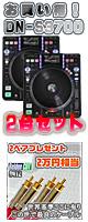 """Denon(デノン) / DN-S3700 2台セット ■限定セット内容■→ 【・最上級ケーブルBelden 2ペア ・ミックスCD作成KIT ・教則DVD ・エレクトロハウス音ネタ ・セッティングマニュアル ・USBメモリ2個 ・DJ必需CD 計""""1枚""""】"""