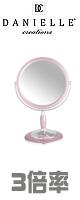 Danielle(ダニエル) / 0187(ピンク) 《拡大鏡》 [鏡面 直径17.5cm] 【3倍率/等倍率】 -卓上型テーブルミラー-