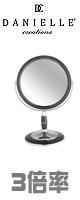 Danielle(ダニエル) / 0188(ガンメタル) 《拡大鏡》 [鏡面 直径17.5cm] 【3倍率/等倍率】 -卓上型テーブルミラー-
