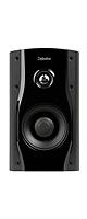 Definitive Technology(デフィニティブ・テクノロジー) / Studio Monitor 45 Bookshelf Speaker SM45 1台販売 - モニタースピーカー -