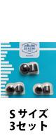 Dekoni Audio(デコニオーディオ) / BULLETZ MERCURY (4.9MM / Sサイズ 3セット) - フォームイヤーチップ -