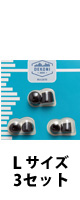 Dekoni Audio(デコニオーディオ) / BULLETZ MERCURY( 4.9MM / Lサイズ 3セット) - フォームイヤーチップ -