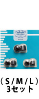 Dekoni Audio(デコニオーディオ) / BULLETZ GEMINI (3MM / S/M/L/ 3セット) - フォームイヤーチップ -