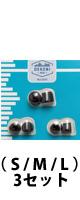 Dekoni Audio(デコニオーディオ) / BULLETZ MERCURY( 4.9MM / S/M/Lサイズ 3セット) - フォームイヤーチップ -