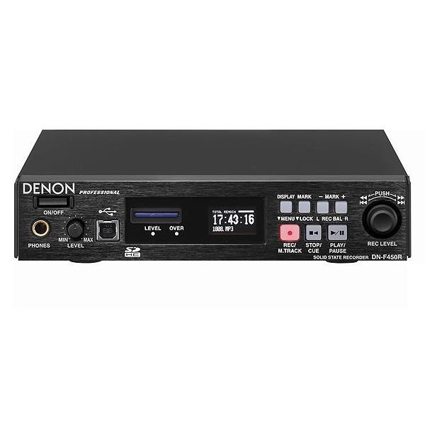 Denon(デノン) / DN-F450R - 1Uハーフサイズ・ソリッドステートレコーダー