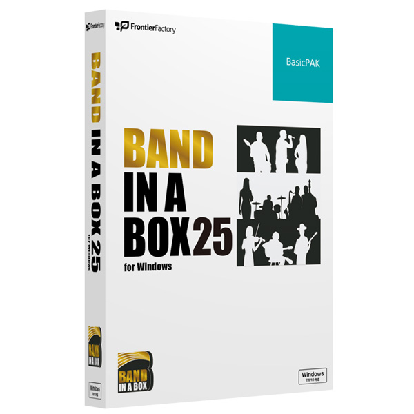 E-frontier(イーフロンティア) / Band-in-a-Box 25 for Windows BasicPAK -自動作曲/伴奏作成アプリ  -