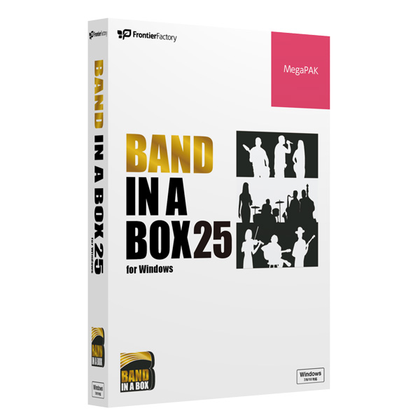 E-frontier(イーフロンティア) / Band-in-a-Box 25 for Windows MegaPAK -自動作曲/伴奏作成アプリ  -