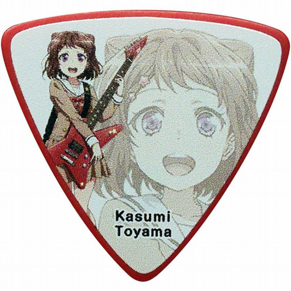 ESP(イーエスピー) /  ESP×バンドリ!Poppin'Party Character Pick  BDP Kasumi(AW) -ピック -