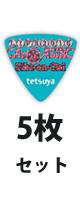 ESP(イーエスピー) / tetsuya Model PA-LT10-2015LArCASINO Sky Blue -  ピック  - 【5枚販売】