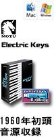 Motu(マークオブザユニコーン) / Electric Keys 【1960年初頭音源収録】