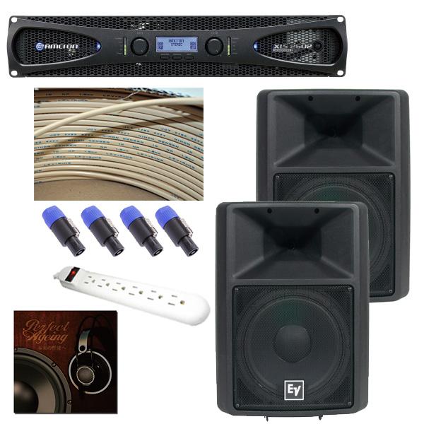 【超爆音セット】Electro-Voice(エレクトロボイス) / Amcron(アムクロン) / Sx300E と XLS2002