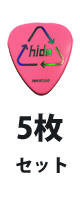 Fernandes(フェルナンデス) / P 100 HIDE ピンク クラッシュ - ピック 5枚販売 -