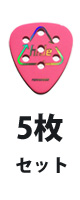 Fernandes(フェルナンデス) / P 100 HIDE ピンク スキャナー - ピック 5枚販売 -