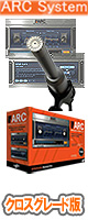 IK Multimedia(アイケーマルチメディア) / ARC System TDM Crossgrade (ACPLUGTDMCGIN)